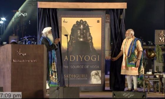aadyogi-modi